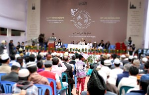 91st Annual Convention of the Ahmadiyya Muslim Community in Bangladesh concludes
