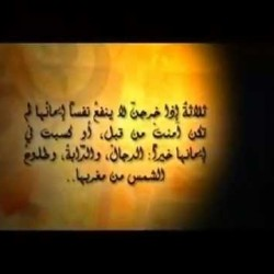 (Bengali) How did Imam Mahdi (as) come while dajjal had not yet come?